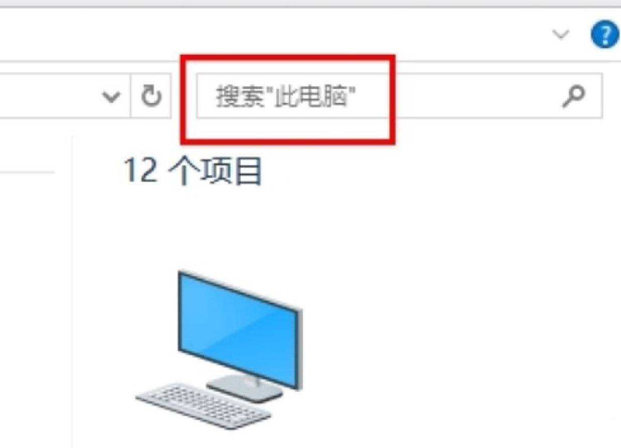 Everything:最好用的windows文件搜索工具